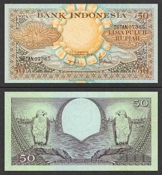 ธนบัตรประเทศอินโดนีเซีย Indonesia 50 Rupiah 1959 (พ.ศ.2502) สภาพใหม่ไม่ผ่านการใช้งาน (UNC)
