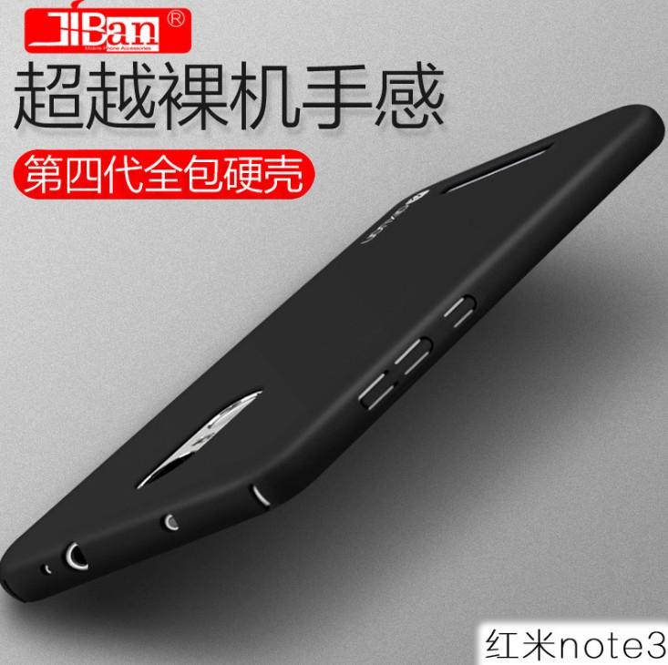 เคส Xiaomi Redmi Note 3 PC Frost Shiled Case ผิวเรียบ