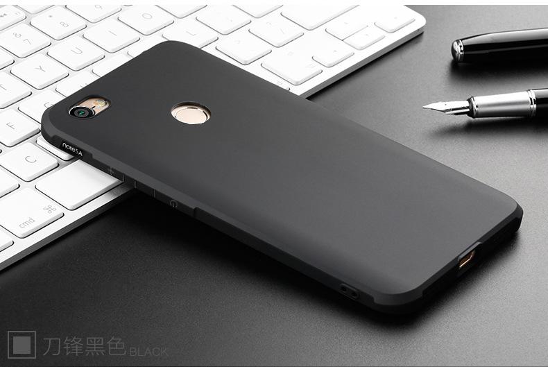 เคส Xiaomi Redmi Note 5A Prime Simple TPU