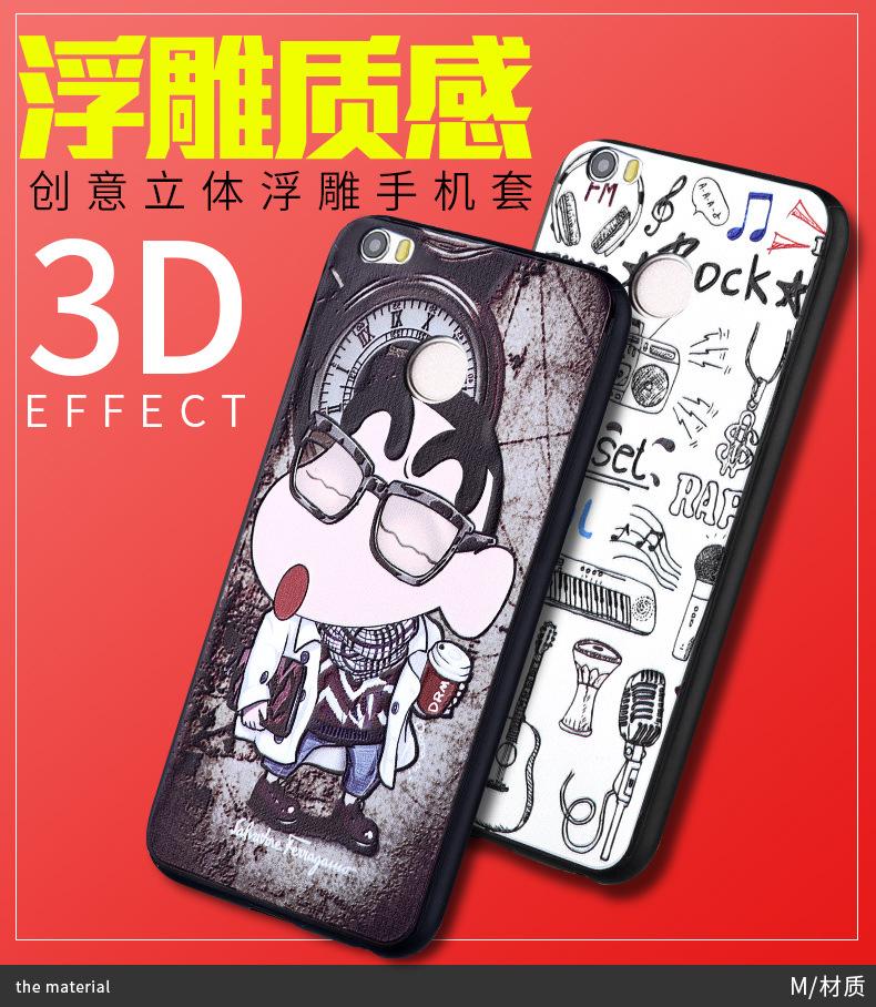 เคส Xiaomi Mi Max ซิลิโคน 3D