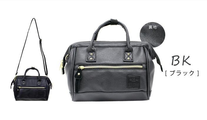 Mini twoway Anello leather Shoulder Bag (สี Black)