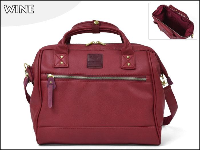Large twoway Anello leather Shoulder Bag (สี red wine) สำเนา สำเนา สำเนา