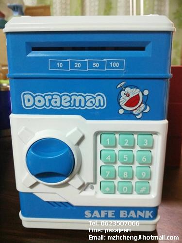 ออมสินตู้เซฟ (ATM) โดราเอมอน