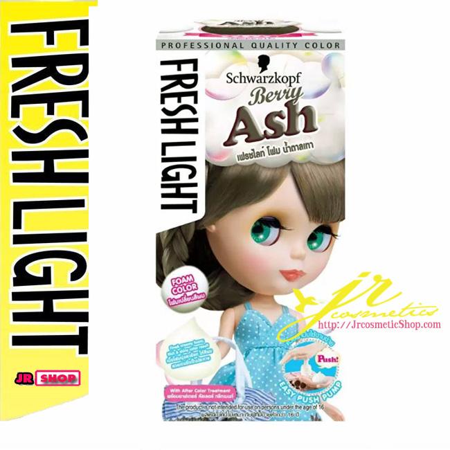 ชวาร์สคอฟ เฟรชไลท์ โฟมเปลี่ยนสีผม Berry Ash น้ำตาลเทา ปรับสีผมสูงสุด ( 5 ระดับ)
