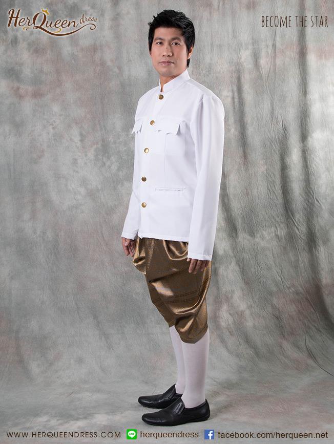 ชุดราชปะแตน