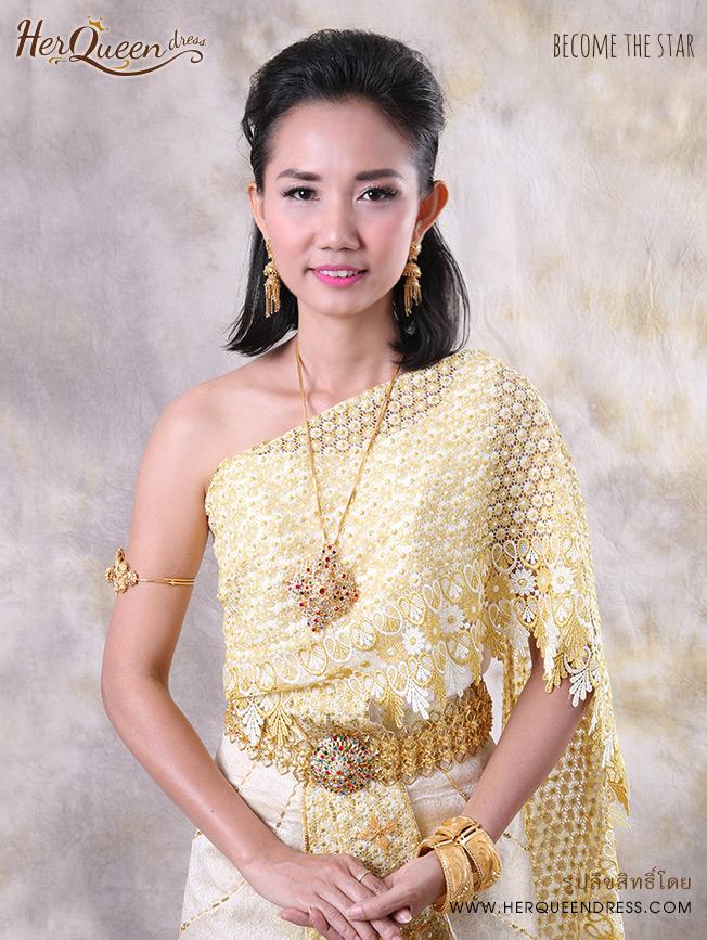 เช่าชุดไทย &#x2665 ชุดไทยพิกุล - สีครีม ทอง