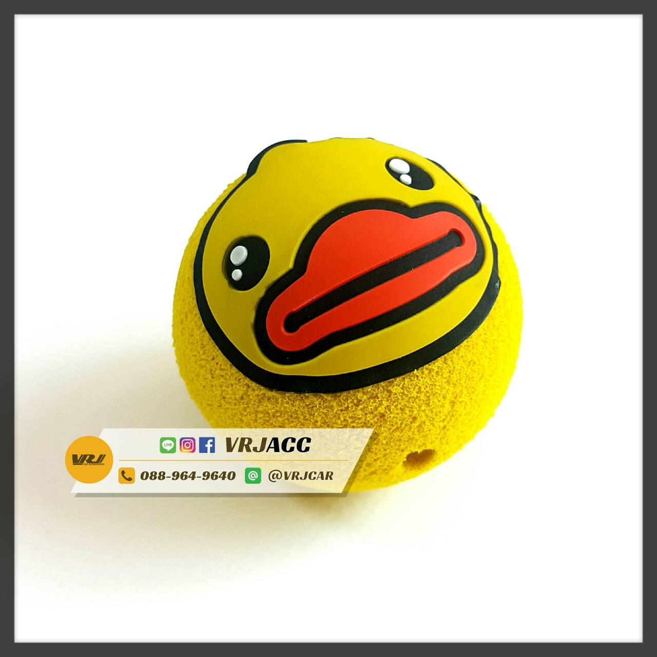 เป็ดเหลือง B duck บอลเสียบเสาอากาศ Antenna Topper