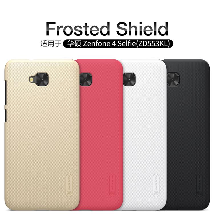 เคสมือถือ Zenfone 4 Selfie (ZD553KL) รุ่น Super Frosted Shield