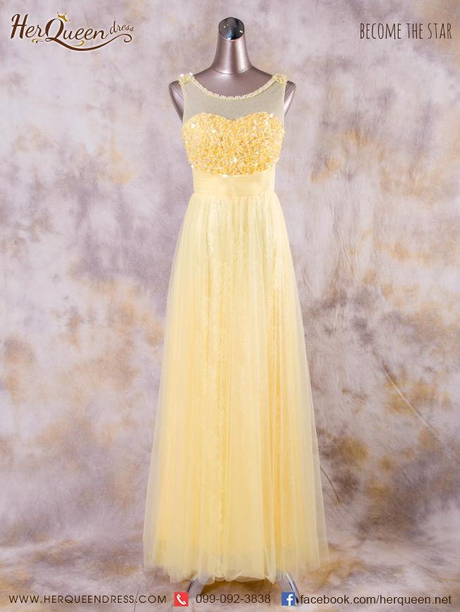 เช่าชุดราตรี &#x2665 ชุดราตรียาว ปักแต่งมุขและคริสตัลฟ้า กระโปรงรูดระบาย - สีเหลือง