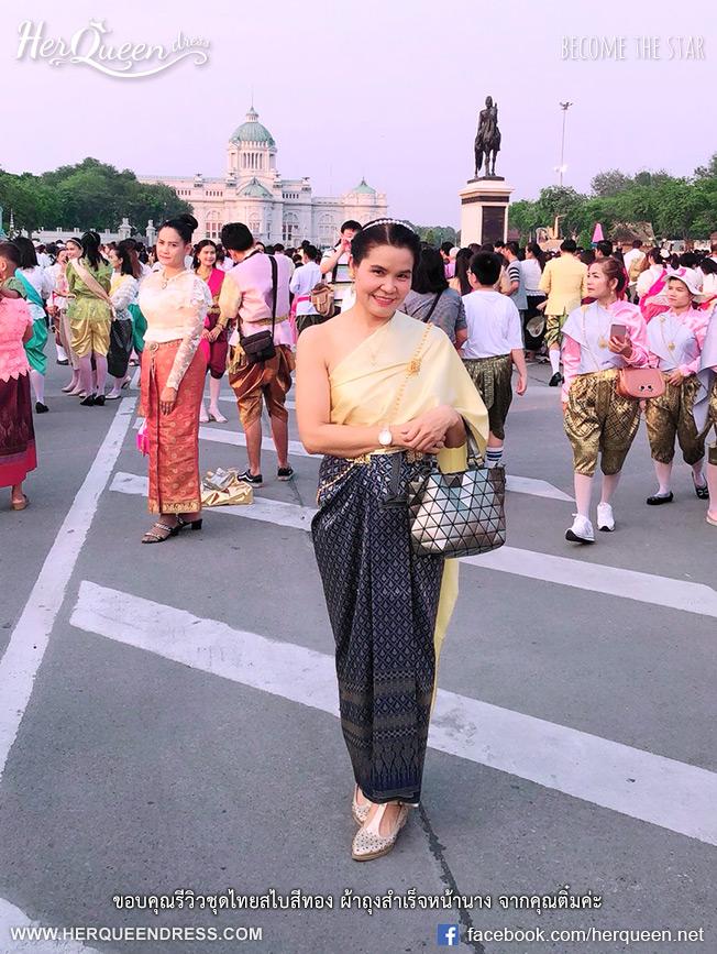 ชุดไทยแม่การะเกด