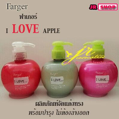 ฟาเกอร์ ไอเลิฟ แอปเปิ้ล /Fager I Love Apple ผลิตภัณฑ์จัดแต่งทรงผม พร้อมบำรุง (ไม่ต้องล้างออก) คละสี 250 มล.