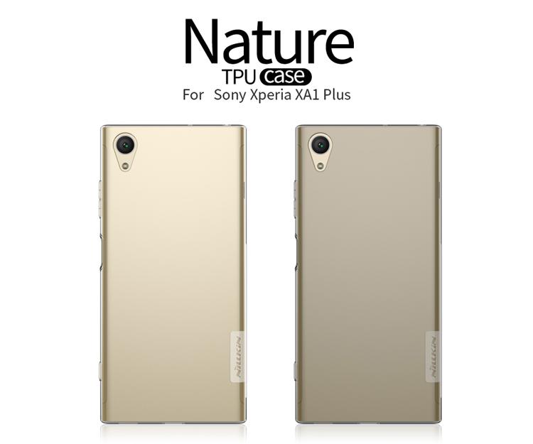 เคสมือถือ Sony Xperia XA1 Plus รุ่น Nature TPU case