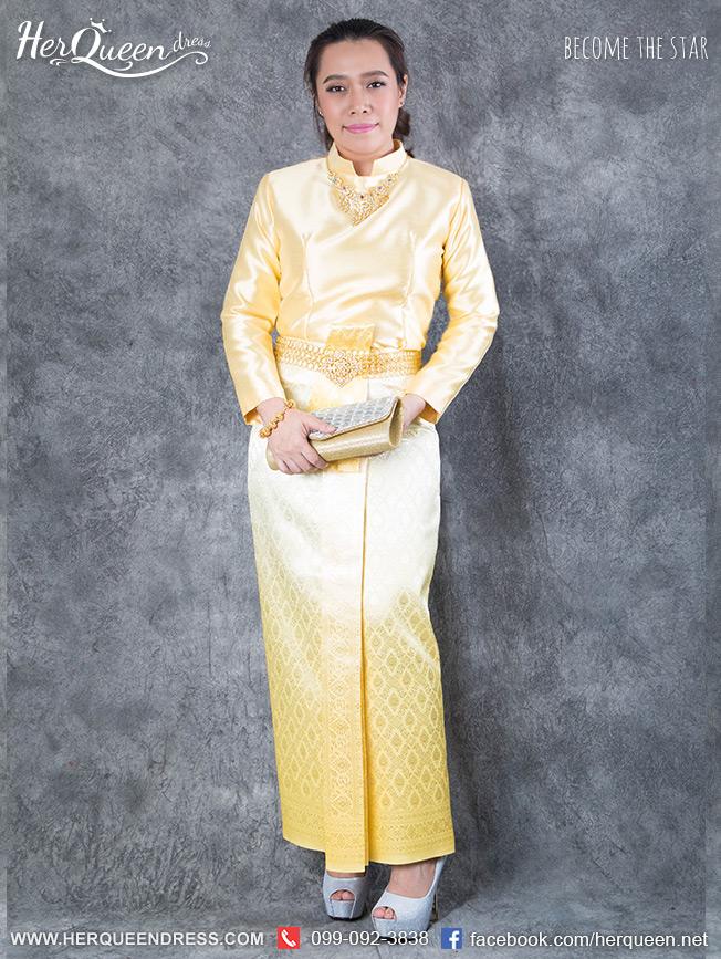 เช่าชุดไทย &#x2665 ชุดไทยบรมพิมาน - สีเหลือง ผ้าซิ่นสีไล่เฉดเข้มอ่อน