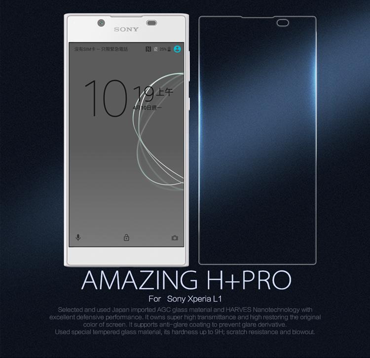 ฟิล์มกระจกนิรภัย Sony Xperia L1