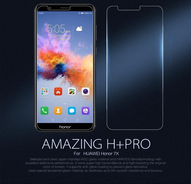 ฟิล์มกระจกนิรภัย Huawei Honor 7X