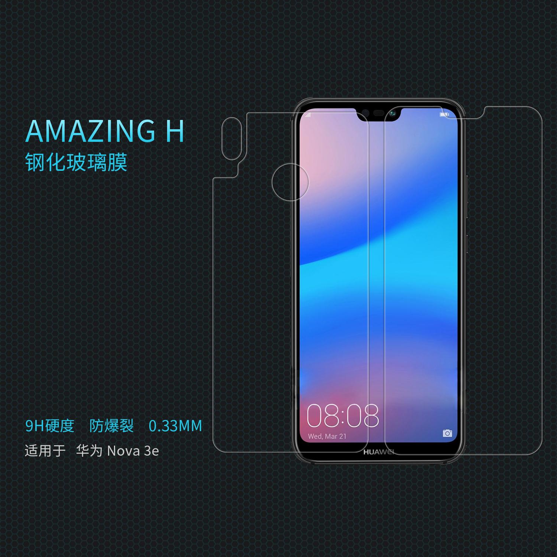 ฟิล์มกระจกนิรภัย Huawei nova 3e