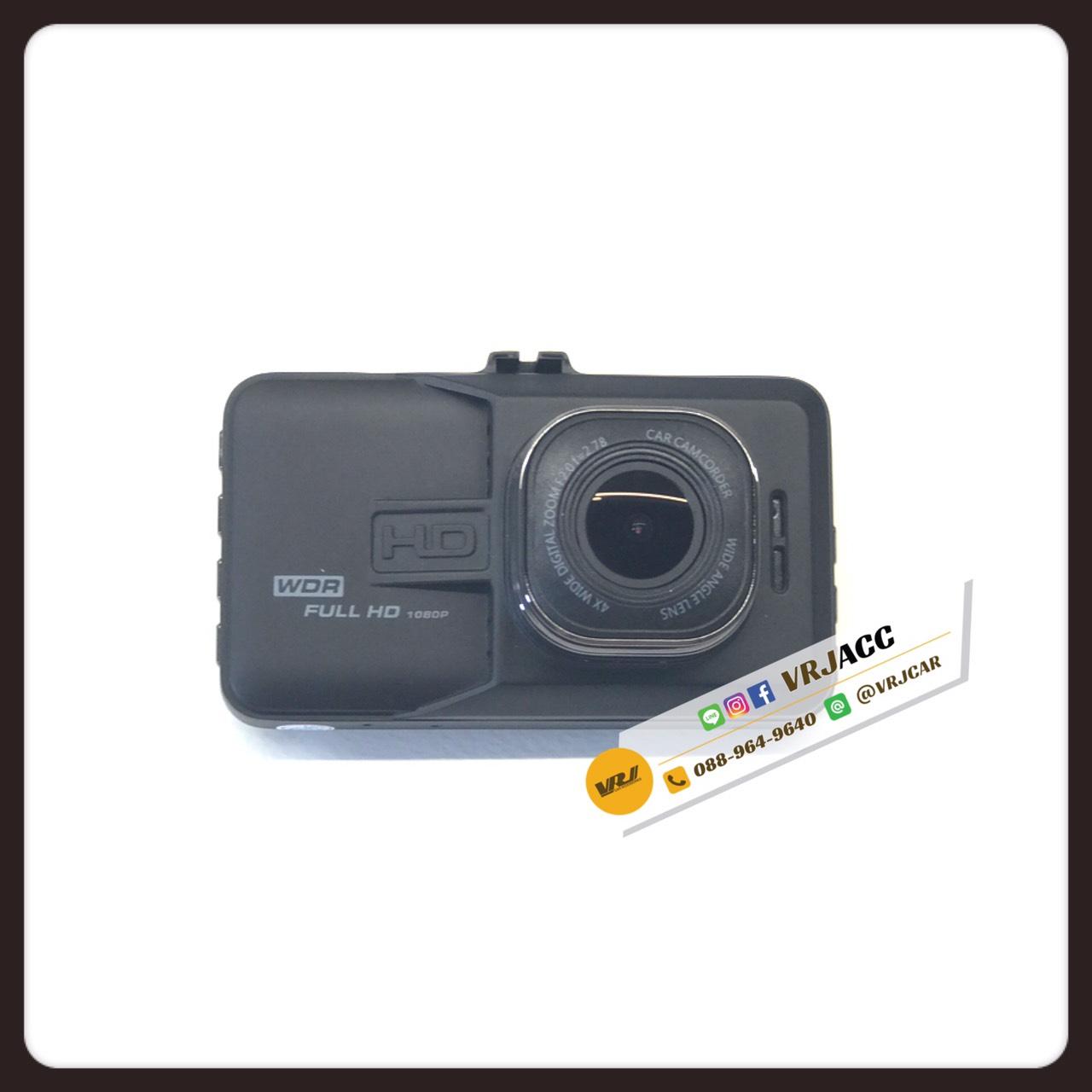 กล้องติดรถยนต์ กล้องบันทึกหน้ารถ รุ่น G-a-W Dash Cam