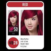 ดิ๊พโซ่ ไวเบรนซี่ แฮร์ คัลเลอร์ VB28 สีแดงทับทิม อาร์ 0/44 Ruby Red R 0/44