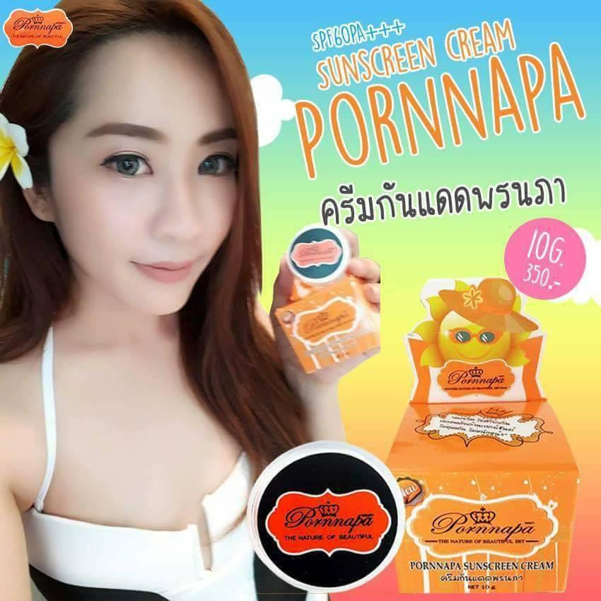 ครีมกันแดดพรนภา Pornnapa Sunscreen by Princess Skin Care ส่งฟรี EMS