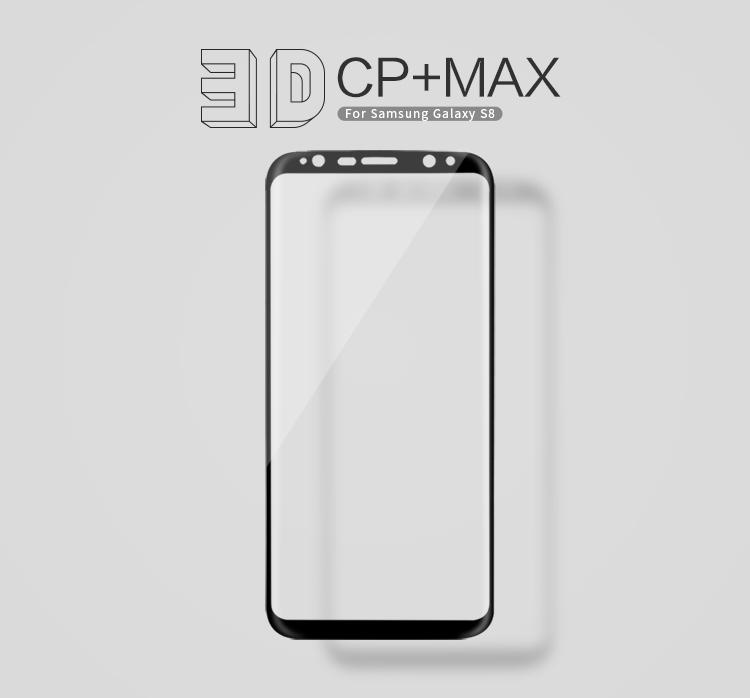 ฟิล์มกระจกนิรภัย Samsung Galaxy S8