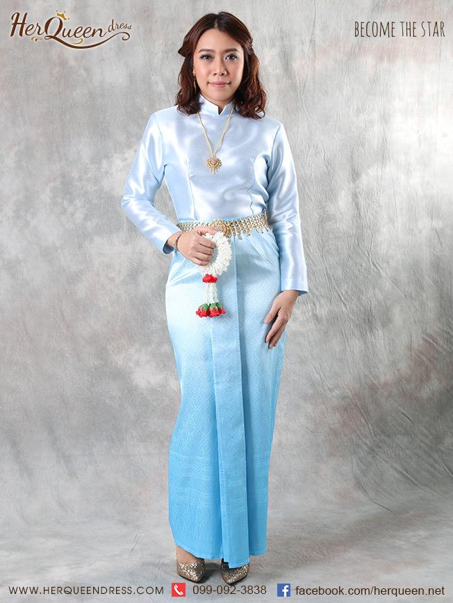 เช่าชุดไทย &#x2665 ชุดไทยบรมพิมาน ซิ่นไล่สี - สีฟ้า