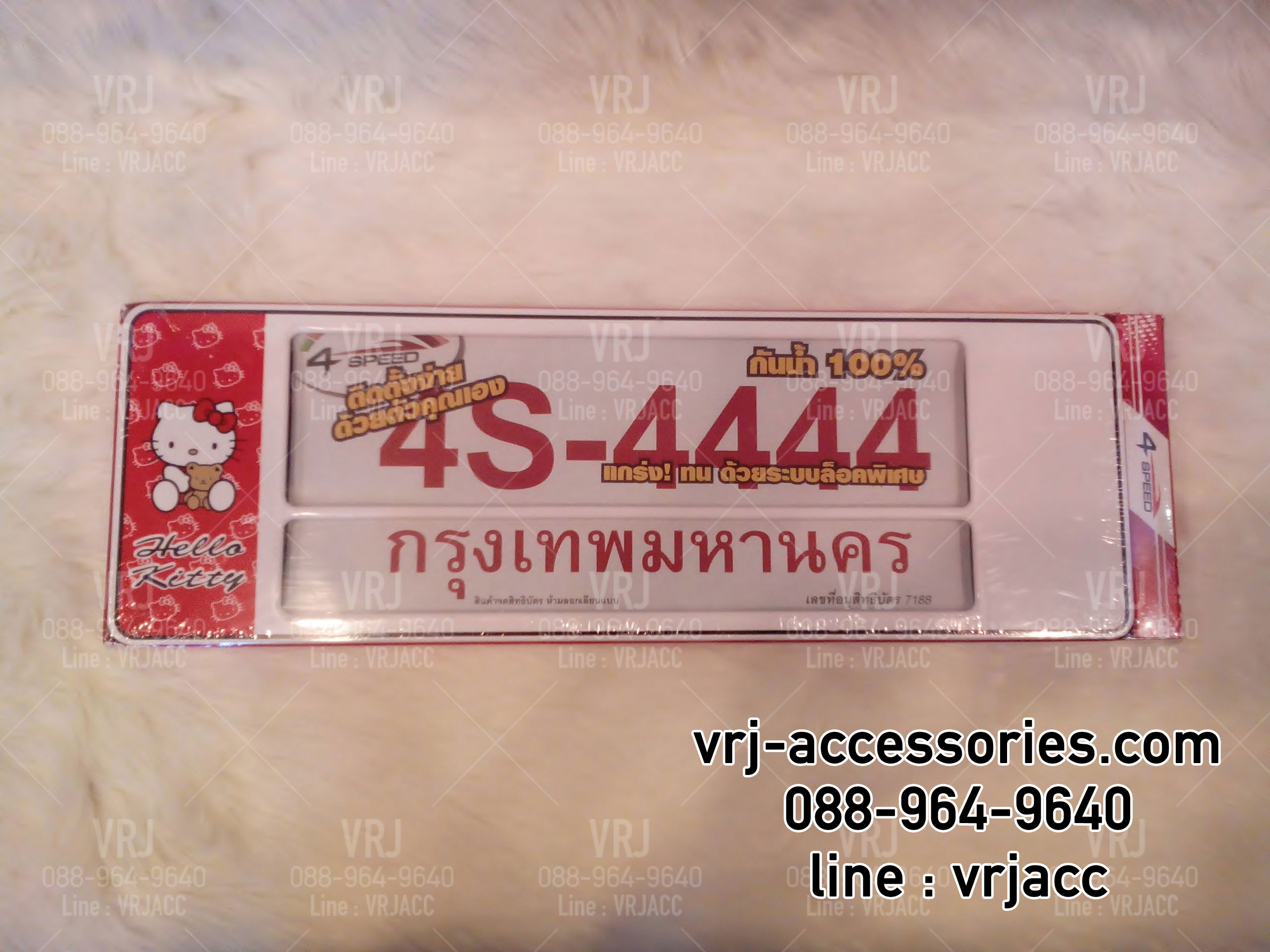 กรอบป้ายทะเบียนกันน้ำ คิตตี้ โมโนแกรม สีแดงพื้นแดง : License plates Frames – 4S Kitty