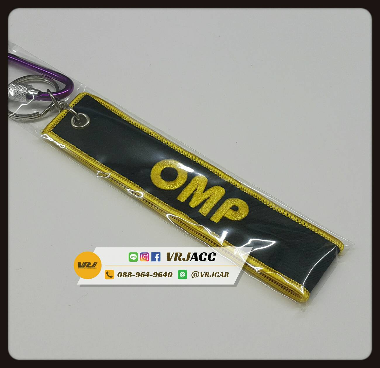 พวงกุญแจผ้า พร้อมตะขอเกี่ยว OMP : Keychain