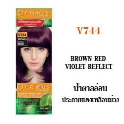 ดีแคช ออพติมัส คัลเลอร์ ครีม Optimus color Cream V744 Brown Red Violet Reflect น้ำตาลอ่อนประกายแดงเหลือบม่วง 100 มล.