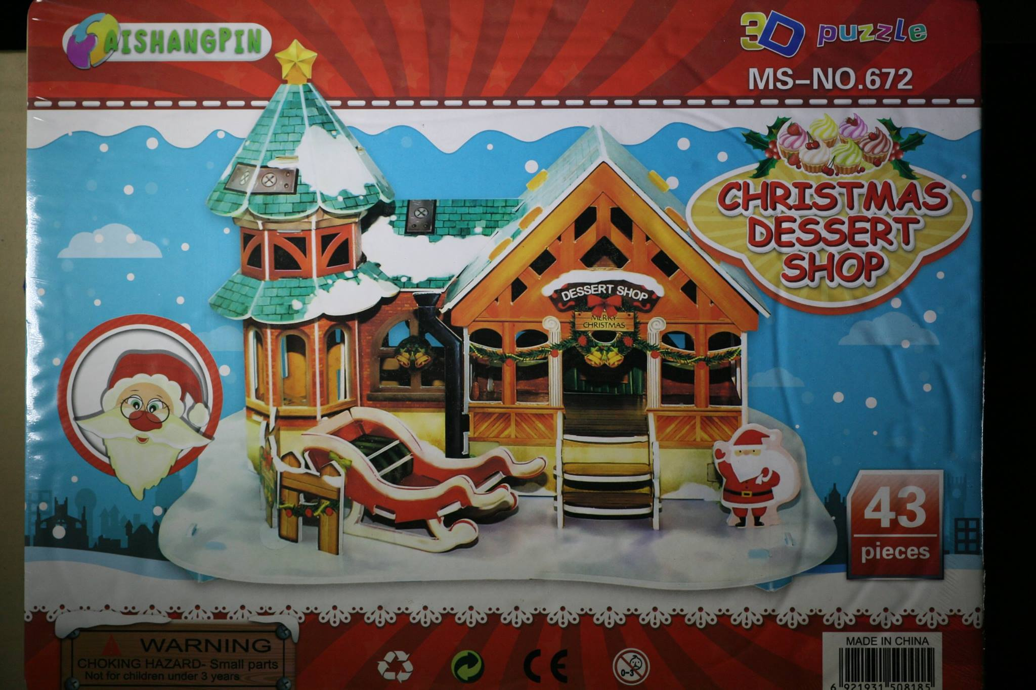 Merry Christmas 3D puzzle