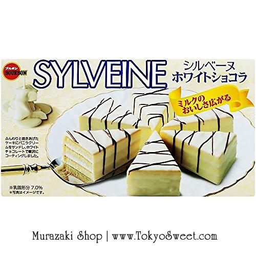 พร้อมส่ง ** Sylveine White Choco เค้กเนื้อนุ่ม เคลือบไวท์ช็อคโกแลต 1 กล่องมี 6 ชิ้น