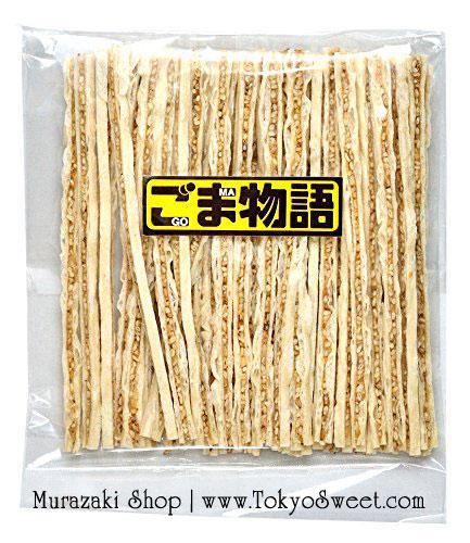 พร้อมส่ง ** Goma Monogatari [White Sesame] ทาโร่งาขาว บรรจุ 60 กรัม อร่อยหอม เคี้ยวมัน