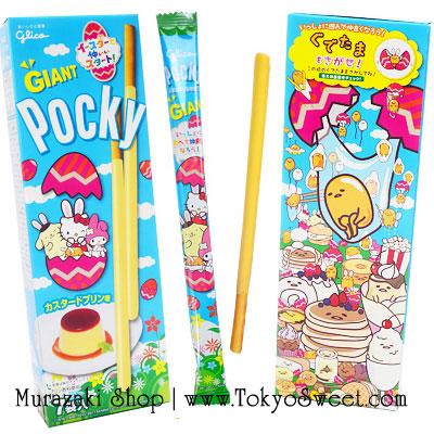 พร้อมส่ง ** Glico Giant Pocky - Custard Pudding ป็อกกี้แท่งยักษ์รสพุดดิ้งคัสตาร์ด มาในกล่องลาย Sanrio แสนน่ารัก 1 กล่องบรรจุ 7 แท่ง