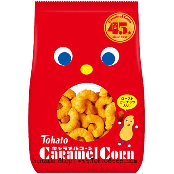 พร้อมส่ง ** Caramel Corn [Original with Peanut] คาราเมลคอร์นรสดั้งเดิมผสมถั่วลิสงอบ ข้าวโพดอบกรอบคาราเมล กรอบ หอม อร่อย เคี้ยวเพลิน บรรจุ 80 กรัม