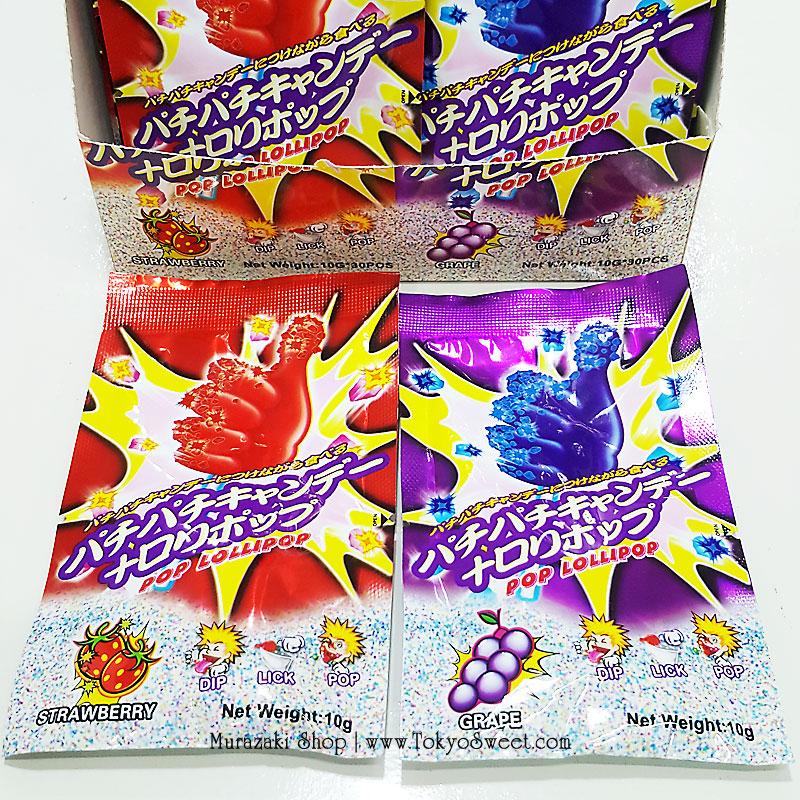 พร้อมส่ง ** LIKE Pop Candy อมยิ้มเปาะแปะรูปมือกดไลค์ 1 ชิ้น (สินค้ามีอย.ไทย)