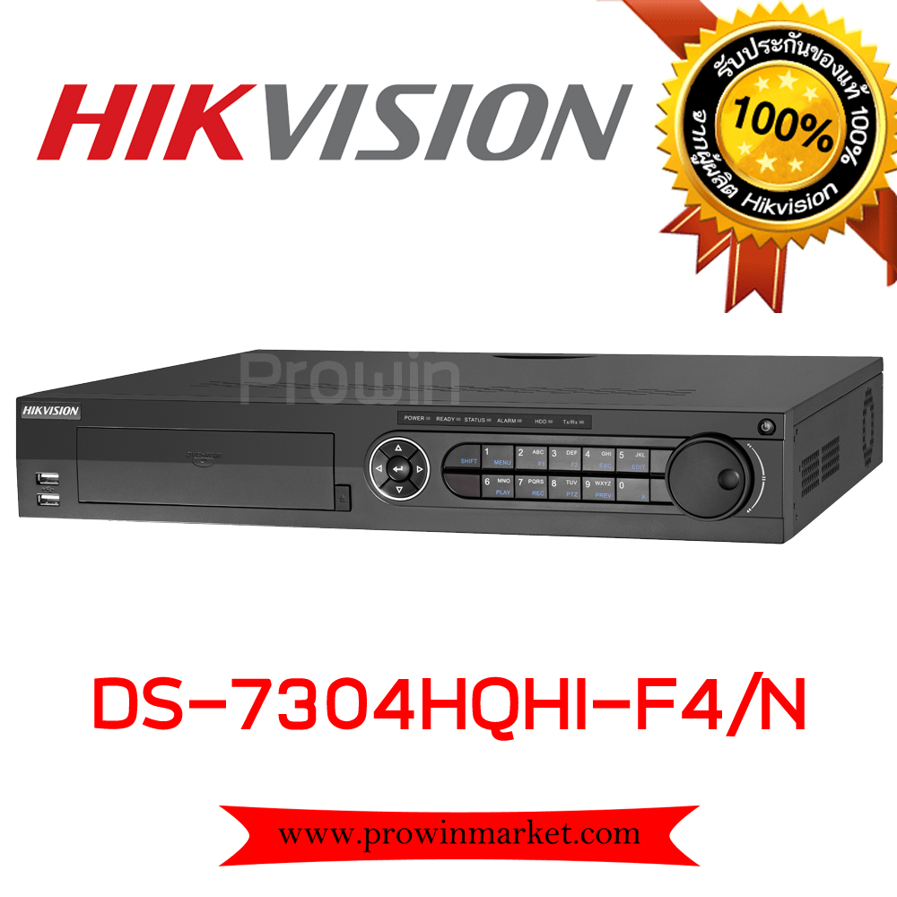 HIKVISION DS-7304HQHI-F4/N (Full HD 4CH)