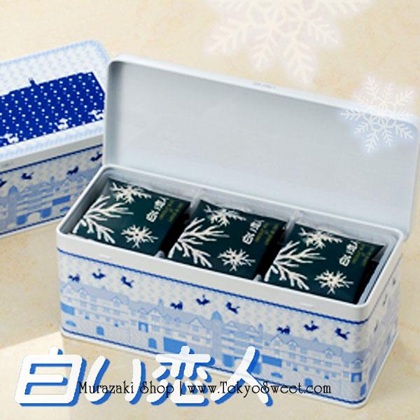 พร้อมส่ง ** Shiroi Koibito (แบบกล่องเหล็ก 27 ชิ้น) ชิโร่ย โคอิบิโตะ คุกกี้วานิลลาสอดไส้ White Chocolate