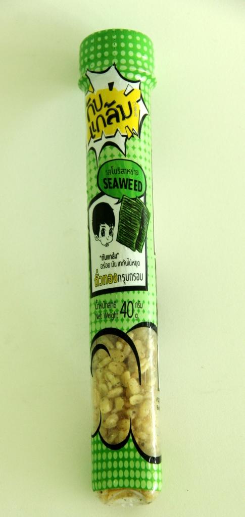 ถั่วทองกับแกล้ม รสสาหร่าย 40 กรัม(สีเขียวแก่)