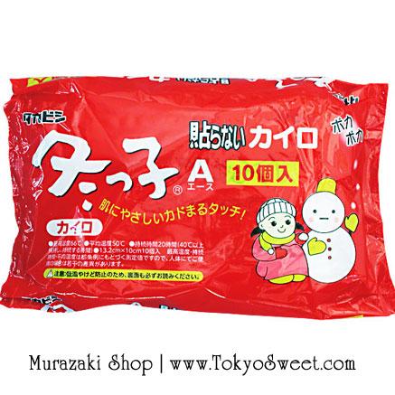 พร้อมส่ง ** Takabishi KAIRO แผ่นร้อนกันหนาว ชนิดไม่แปะ (เอาไว้กำใส่มือช่วยให้มืออุ่น) ใช้ได้นาน 20 ชั่วโมง บรรจุ 10 ชิ้น