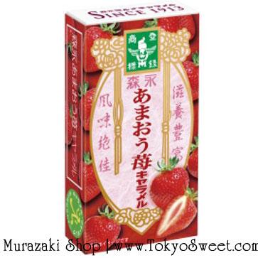 พร้อมส่ง ** Morinaga Amaou Ichigo Strawberry Caramel คาราเมลเคี้ยวหนึบรสสตรอเบอร์รี่สายพันธุ์อามะโอ บรรจุ 12 ชิ้น