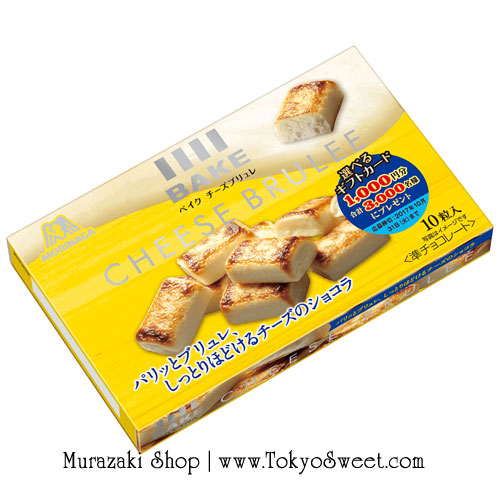 พร้อมส่ง ** Bake [Cheese brulee] ช็อคโกแลตอบรสชีส ด้านในเป็นช็อคโกแลตชีสครีมเนื้อนุ่ม ด้านนอกเป็นคาราเมลเผาแผ่นบางให้ความหอมกรอบ บรรจุ 10 ชิ้น