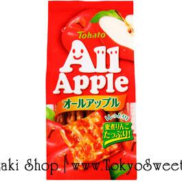 [ซื้อ 1 แถม 1] พร้อมส่ง ** All Apple คุ้กกี้พายเนื้อเบาๆ กรอบๆ สอดไส้แยมแอปเปิ้ล บรรจุ 12 ชิ้น