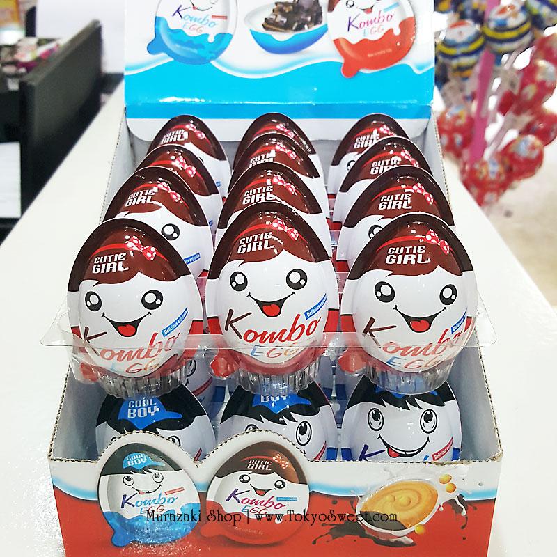 พร้อมส่ง ** Choco Egg - Kombo BOX ไข่ช็อคโกแลต แถมของเล่น แพ็ค 24 ลูก (สินค้ามีอย.ไทย)