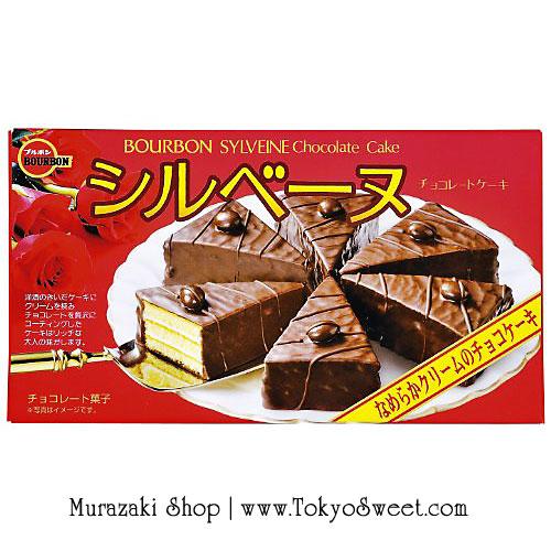 พร้อมส่ง ** Sylveine Chocolate เค้กเนื้อนุ่ม เคลือบช็อคโกแลต 1 กล่องมี 6 ชิ้น
