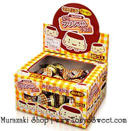พร้อมส่ง ** Mini Pudding Chocolate ช็อคจิ๋วรูปพุดดิ้ง กล่องใหญ่ 80 ชิ้น (ช็อคโกแลตทนร้อนได้ ไม่ละลาย)