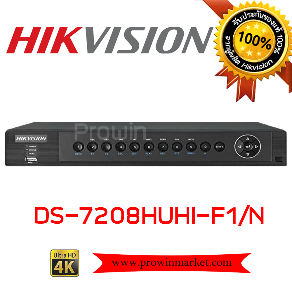 HIKVISION DS-7208HUHI-F1/N (Full HD 3MP )