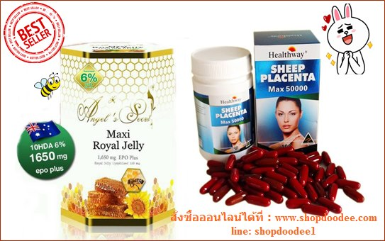 นมผึ้งAngel secret maxi royal jelly 1650 mg.6%10HDA33mg.+ รกแกะhealthway 50000mg.1ปุก บำรุงผิวสวยอ่อนเยาว์ลดริ้วรอยก่อนวัยเผยผิวเรียบเนียนเด้ง