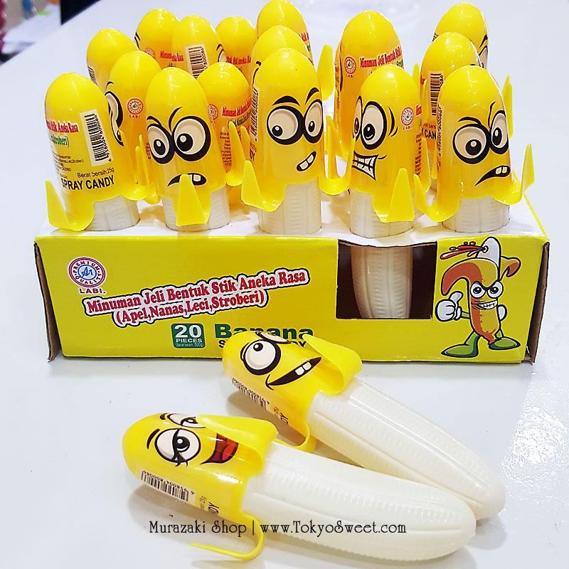 พร้อมส่ง ** Banana Spray Candy สเปรย์รสกล้วยหอม 1 ชิ้น (สินค้าอินโด)