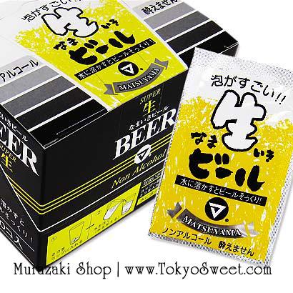 พร้อมส่ง ** Namaiki Beer เบียร์ปลอม ลักษณะเหมือนเบียร์ แต่ไม่มีแอลกอฮอล์และไม่เมา กล่องใหญ่ 40 ซอง
