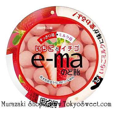 พร้อมส่ง ** e-ma VC & XYLITOL -Strawberry- ลูกอมยี่ห้อดังจากญี่ปุ่น รสสตรอว์เบอร์รี่ อร่อย ชุ่มคอ มาพร้อมแพคเกจทันสมัยสุดน่ารัก 1 กล่องบรรจุ 33 กรัม