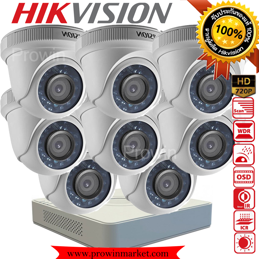 Hikvision (( Camera Set 8 )) HD720P (DS-2CE56C0T-IR x 8, DS-7108HGHI-F1 x 1)